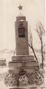 Гражданская война на Алтае - взгляд сквозь годы