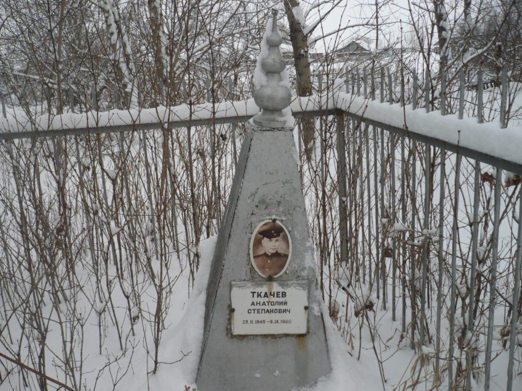 Герои локальных войн и конфликтов XX века