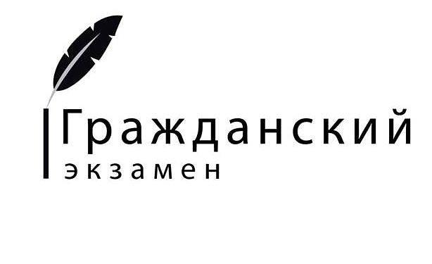 День России